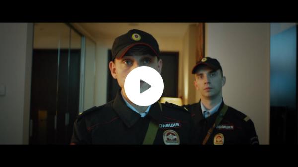 Рекламный ролик HFE